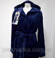 Халат длинный женский теплый с капюшоном Key (цвет синий) , Женский зимний теплый халат Кей