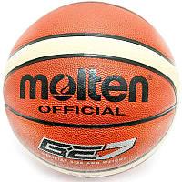 Мяч баскетбольный PU №7 MOLTEN BGE7