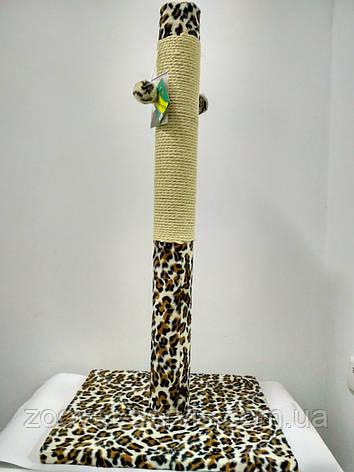 "Когтеточка для кошек ""Великан"" тигрс 2-мя бубончиками джут(Д33), фото 2"