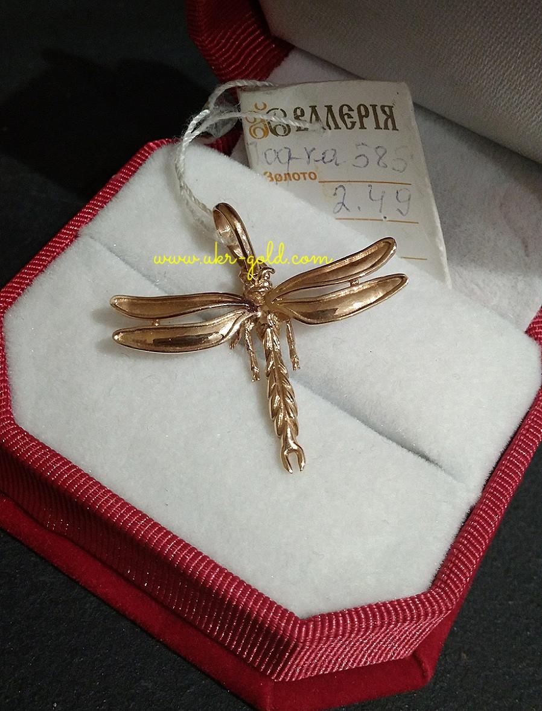 Золотая стрекоза