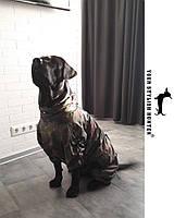 Одежда Комбинезон для Собак крупных пород  Powerful Hunter, Водонепроницаемый, лабрадор, кане корсо, овчарка
