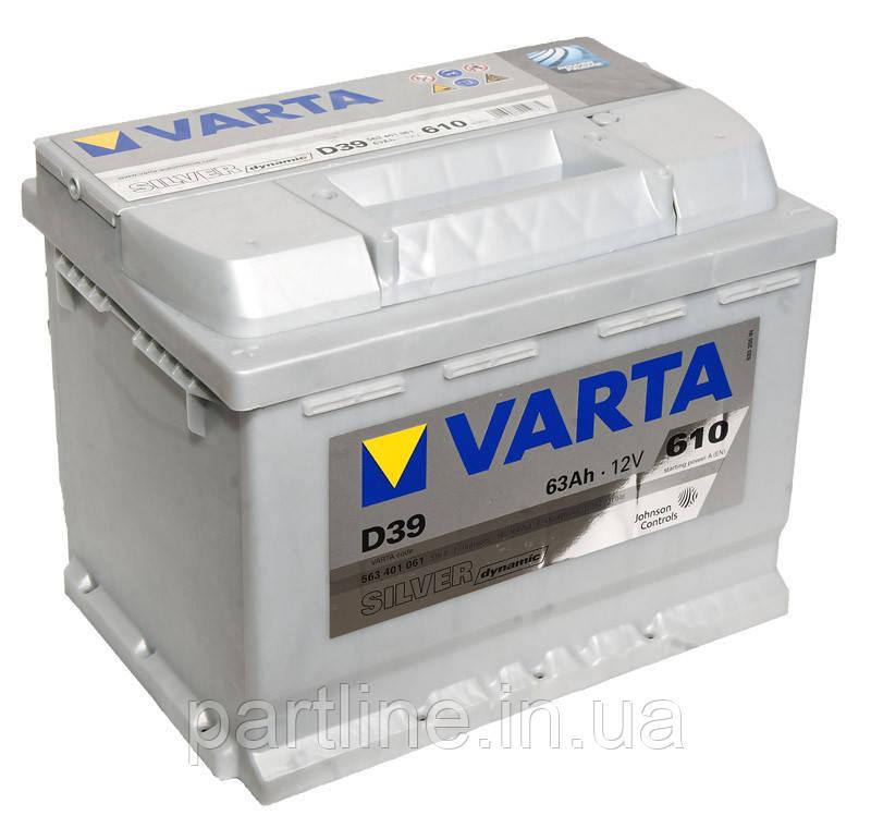Аккумулятор VARTA Silver Dynamic D39 (563401061) 6СТ-63, 610En, габариты 242х175х190, гарантия 24 мес.