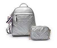 Рюкзак женский городской с сумочкой на цепочке (серебристый), фото 1