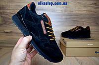Мужские кроссовки Reebok Classic черные с коричневым замша