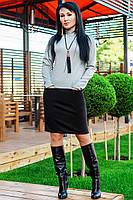 Платье с воротником стойка -Шопен- серый