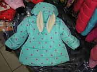 Куртка на девочку 1-2-3 года