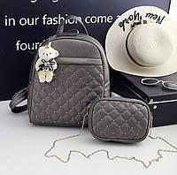 Рюкзак городской женский стеганый с сумочкой на цепочке. Набор (бронзовый)