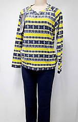 Женская пижама теплая Key (цвет Желтый c серым) /Теплый домашний костюм