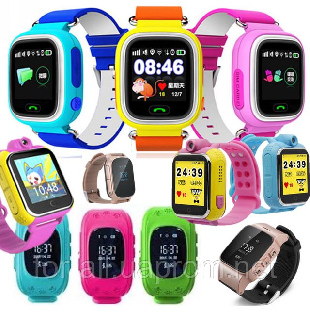 Умные GPS часы для всей семьи