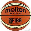 Мяч баскетбольный PU №7 MOLTEN BGG7