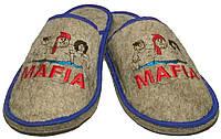 Тапочки мужские войлочные для сауны и бани Мафия