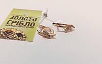 Сережки золотые с бриллиантами, вес 2.86 гр, купить онлайн.
