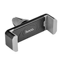 Автодержатель HOCO H01 (Black/grey)
