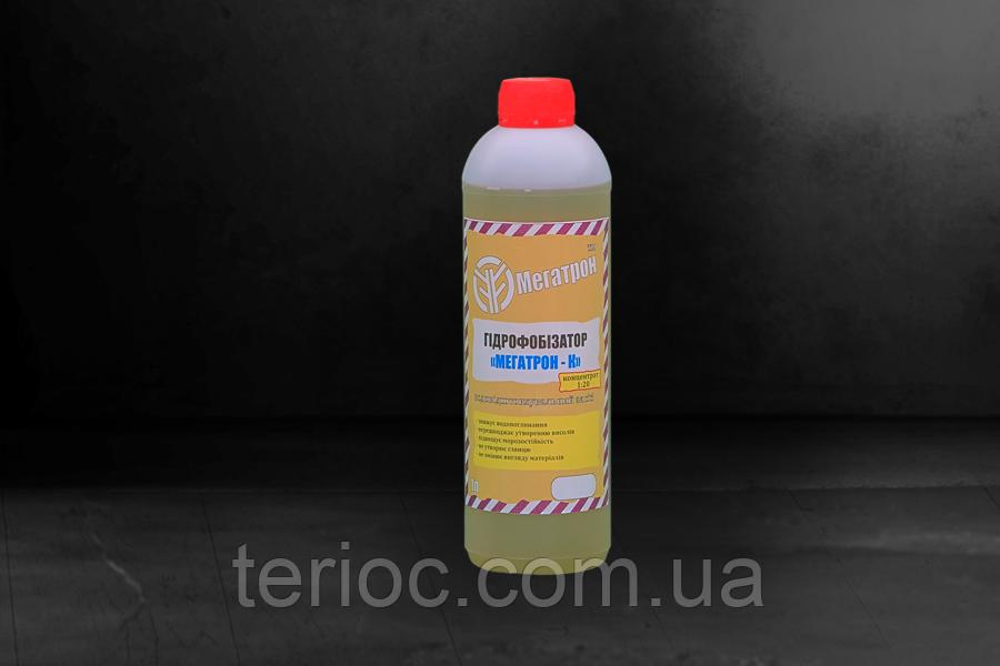 Гидрофобизатор Мегатрон К (1:20)