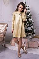 Праздничное платье Юлианна , 134