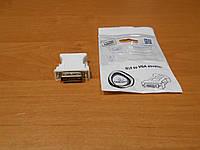 Переходник DVI на VGA для видеокарты