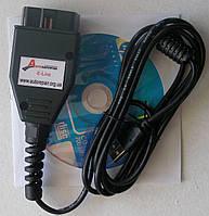 USB KKL line адаптер в корпусе OBD-2, не Китай