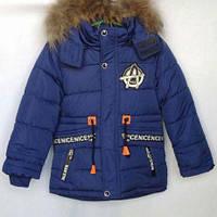 Зима 2017/2018г!!! Зимняя куртка парка на мальчика! 3-7 лет, фото 1