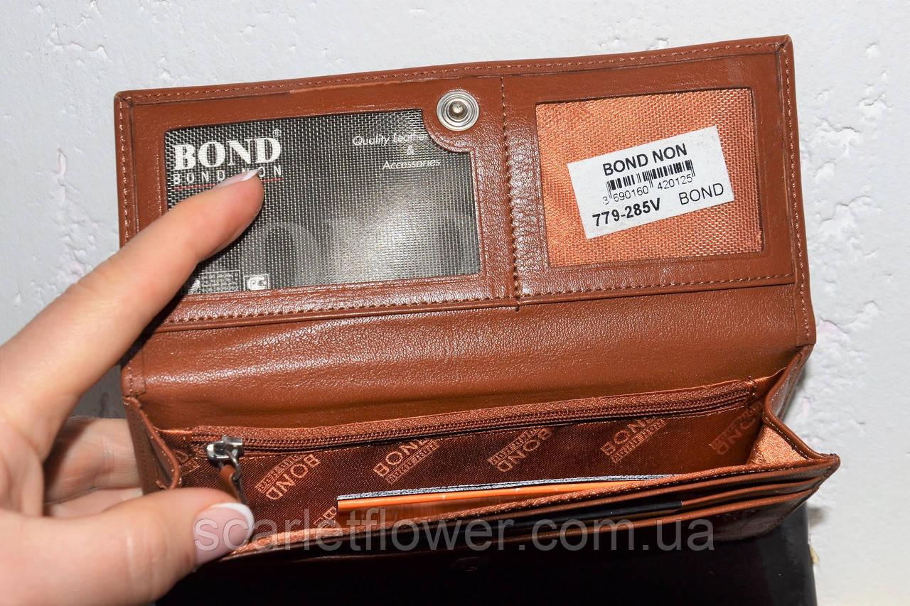 d78ff3788d2b Женский кожаный кошелек BOND со стразами., цена 580 грн., купить в Киеве —  Prom.ua (ID#363322912)