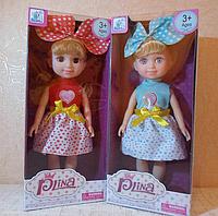 Кукла Plina | 25см