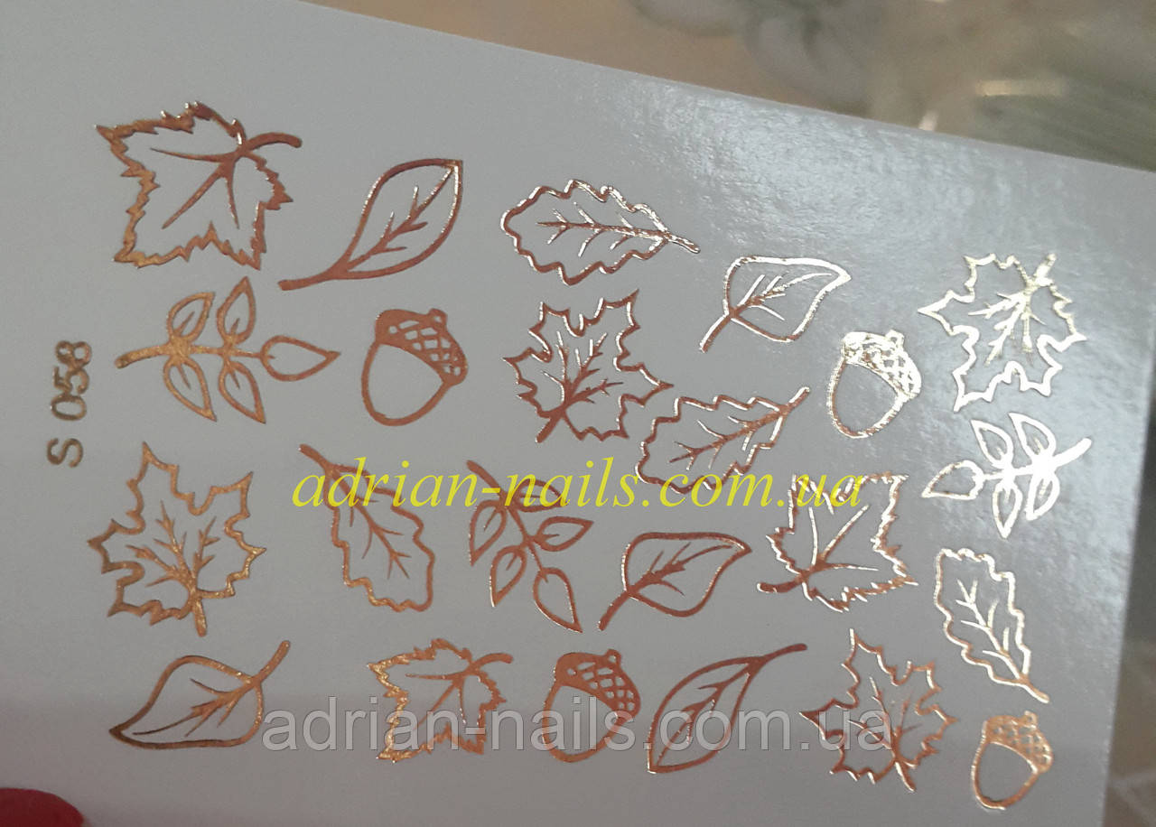 Фольгированный слайдер дизайн №72-золото