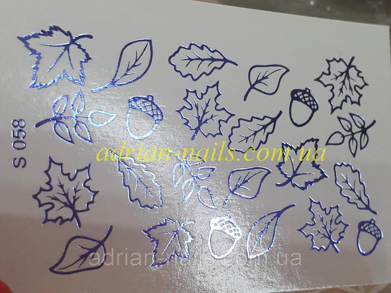 Фольгированный слайдер дизайн №73-синие
