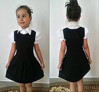Детский сарафан классический, фото 1
