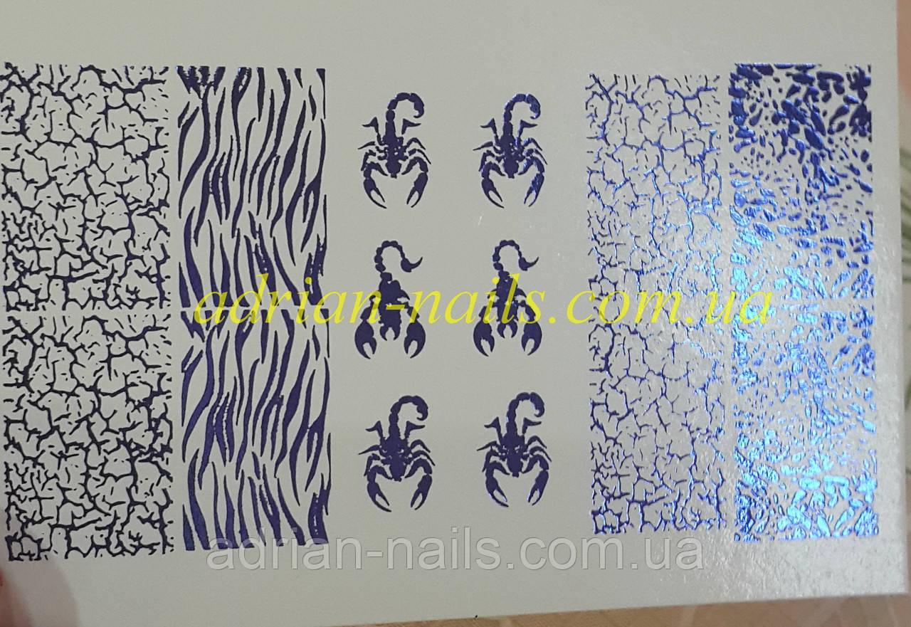 Фольгированный слайдер дизайн №77-синий