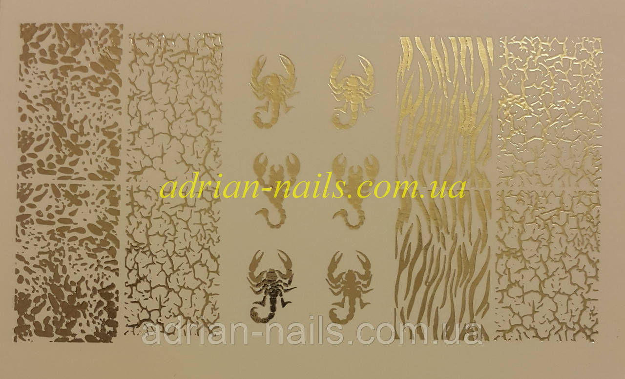 Фольгированный слайдер дизайн №79-золото