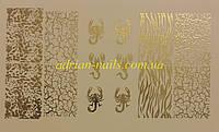 Фольгированный слайдер дизайн №79-золото, фото 1