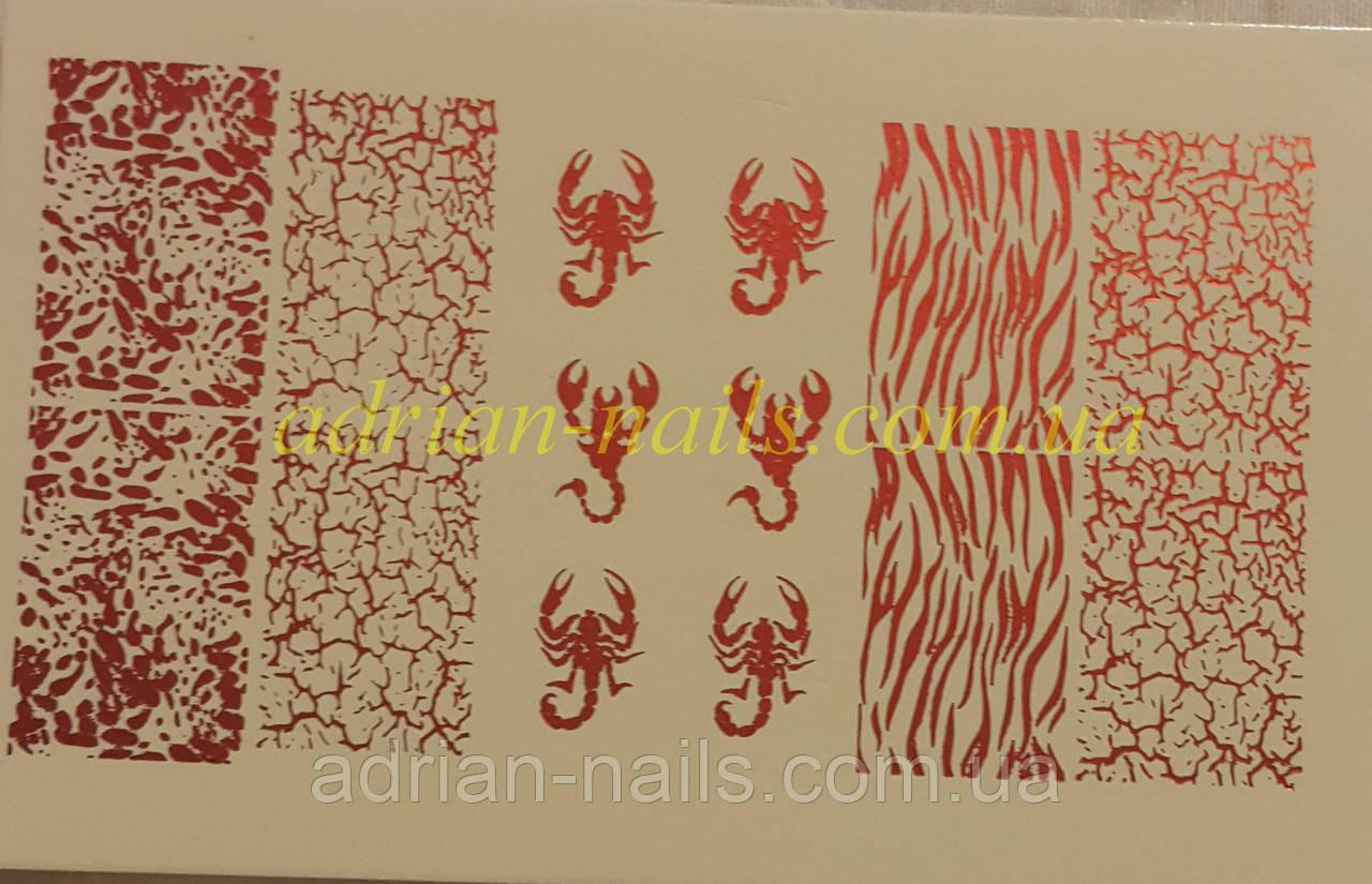 Фольгированный слайдер дизайн №80-красный