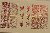 Фольгированный слайдер дизайн №80-красный, фото 1