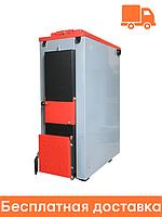 Шахтный твердотопливный котел -32 кВт TverdoTop. Длительного горения.