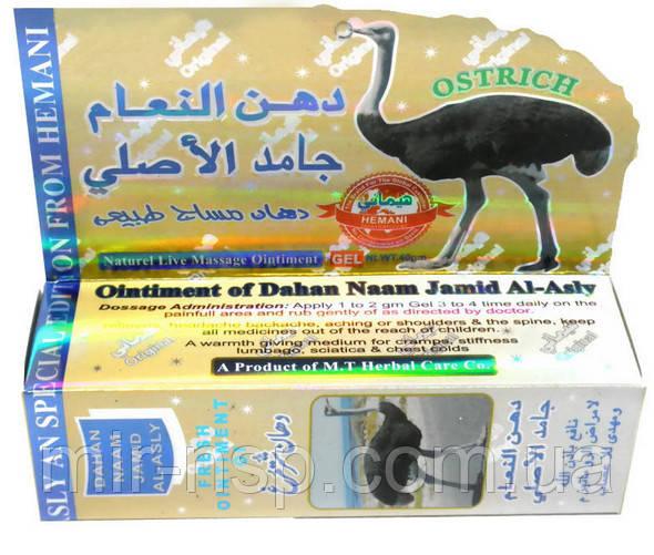 Как применять страусиный жир при болезнях суставов гремят суставы