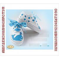 """ТМ-051-1 Детская метрика """"Маленький моряк"""""""