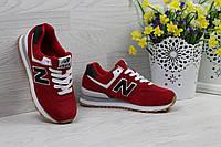 Кроссовки New Balance 574 женские (красные), ТОП-реплика, фото 1
