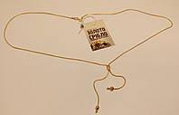 Золотая цепочка Колье, вес 5.13 грамм, 50 см.