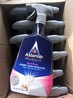 Спрей для удаления пятен Astonish Stain Remover Target Spray 0,75л