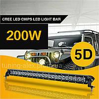 Led прожектор однорядный 200W/ 20 led*10W/ 590 мм