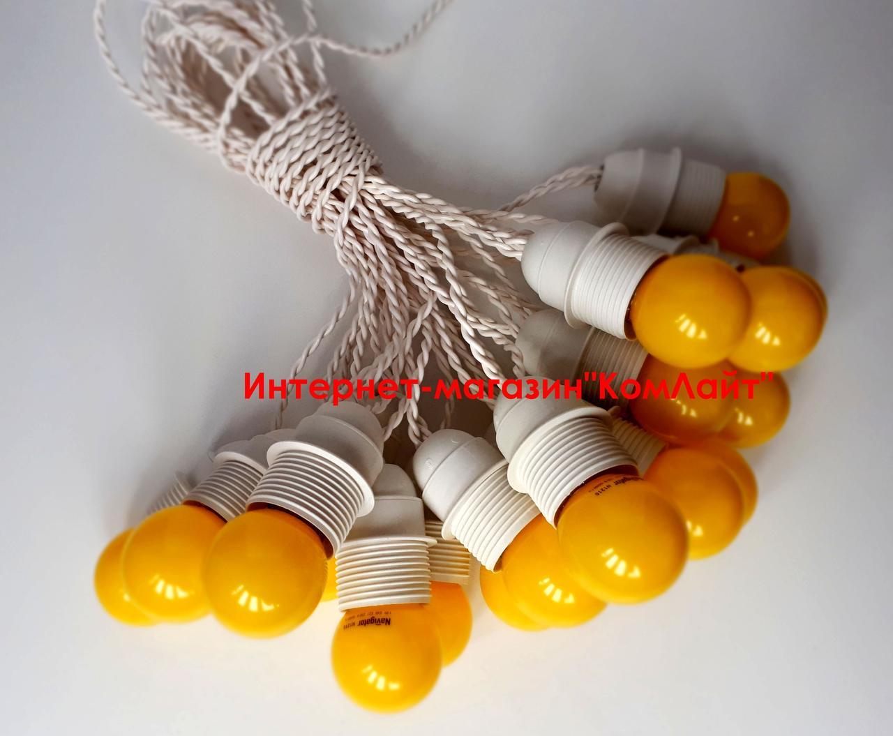 Гирлянда белая 10 метров 17 патронов Е27 с жёлтыми led лампами + 5 метров