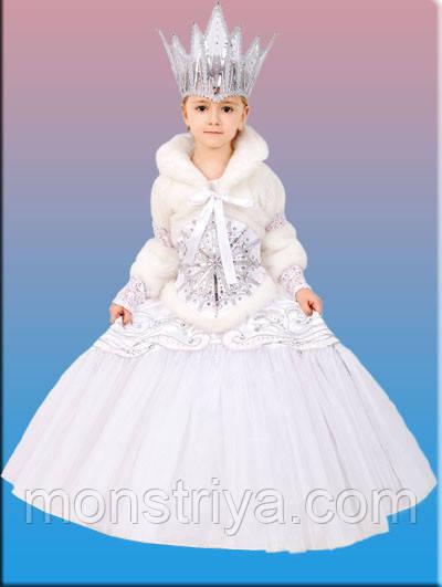 Карнавальный детский костюм Снежная Королева Костюм Снежной Королевы просто  неописуемой красоты! Это шикарное платье украшено паетками и камнями. 393bb07138465