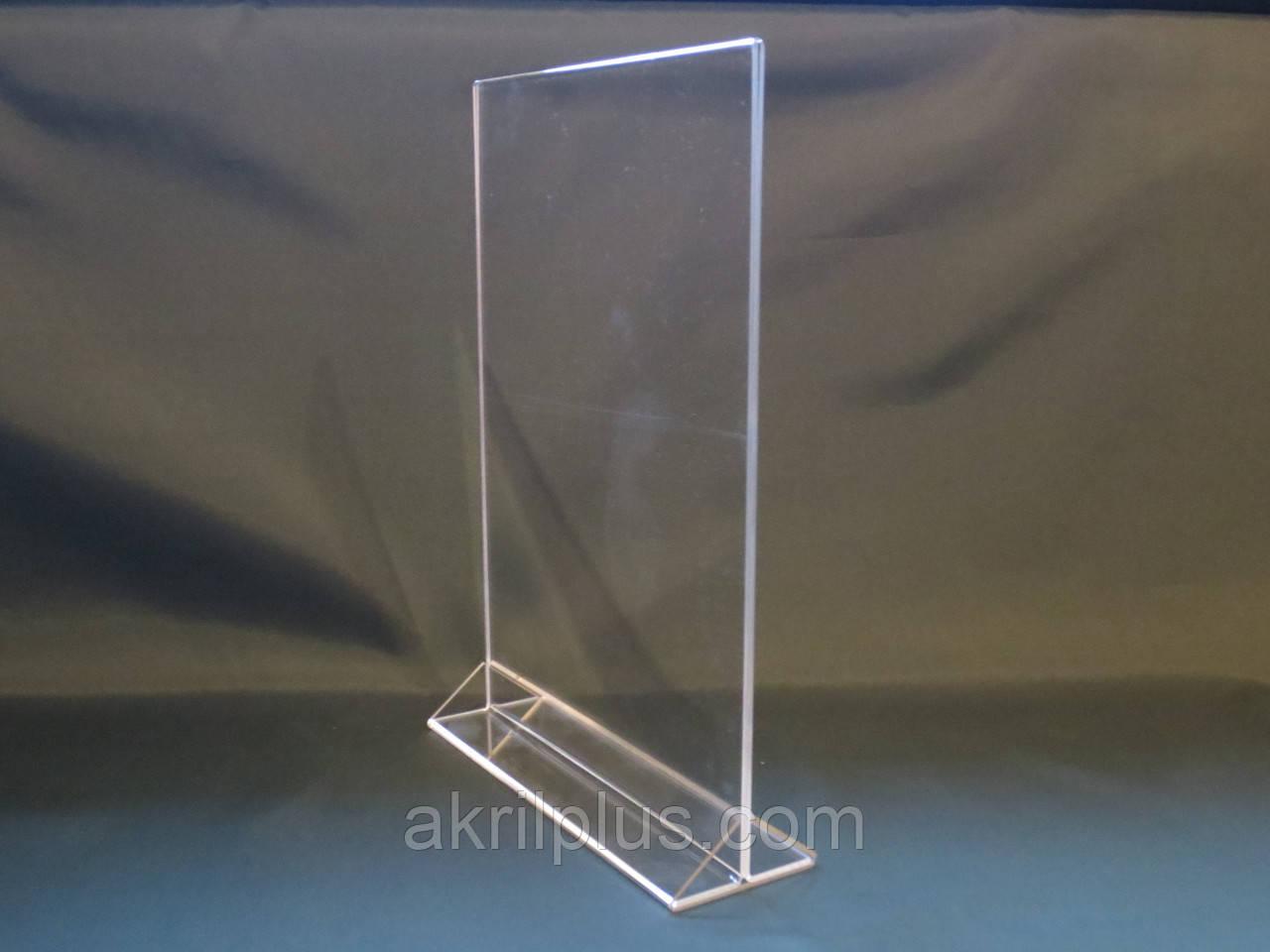 Ценникодержатель А6 вертикальный