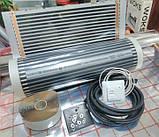 6м2 Пленочный инфракрасный теплый пол Hot-Film (Korea) комплект с регулятором под паркет, ламинат, ковролин, фото 2