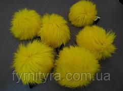 Помпоны-мех, балабон, бубон жёлтый 7-9см кролик