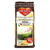Капучино Hearts White, 1кг