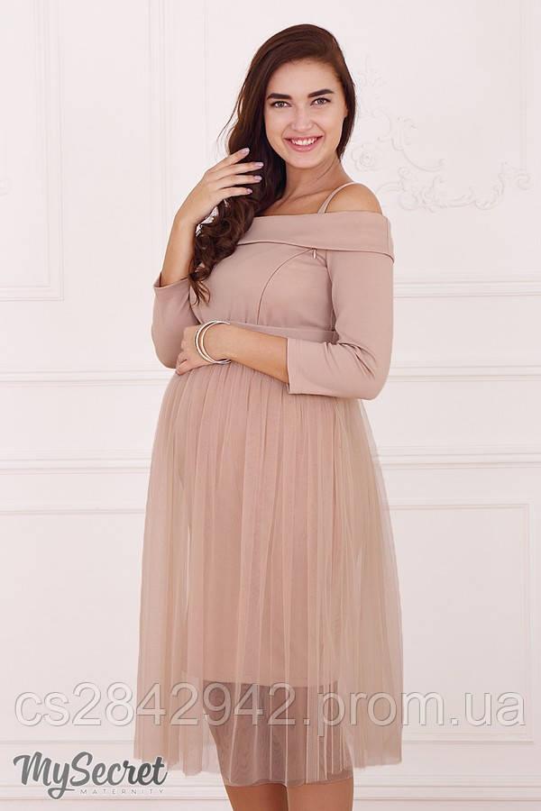 ... Сукня для вагітних та годуючих (платье для беремених и кормящих)  Eleonor DR-47.212 ... 4a1e84db8bb0a