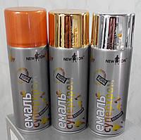 Краска аэрозольная с эффектом хромирования Супер Хром Серебро 400 мл баллон