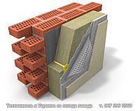 Базальтовый утеплитель для фасада Технониколь и Термолайф
