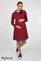 Сукня для вагітних та годуючих (платье для беремених и кормящих) Lein DR-17.032