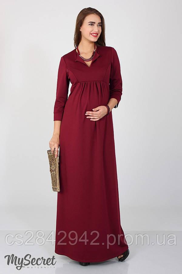 afbc170be97e11 Сукня для вагітних та годуючих (платье для беремених и кормящих) Luchiya  DR-36.242